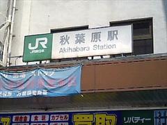 2007050605.jpg